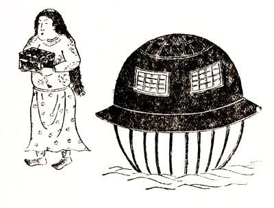 梅の塵「空船の事」(長橋亦次郎、無窮会専門図書館蔵)
