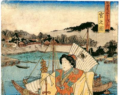 歌川国貞「美人東海道 宮/浜の旅舎」